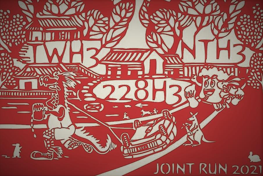 #2386 - 228 Joint Run